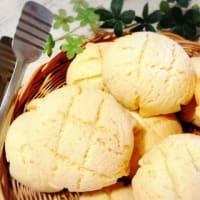 パン焼いたり、ガーデニングしたり…おうち時間も好き♡ ~ガリガリメロンパン☆~