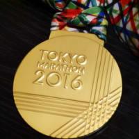 2016東京マラソン