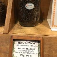 横浜シティブレンド