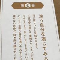 「川崎福みくじ」/アトレ
