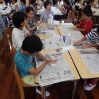 授業 in 神奈川県