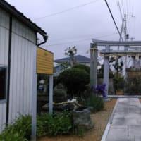 太田の金比羅さんを訪ねる(香川の神社5-6)