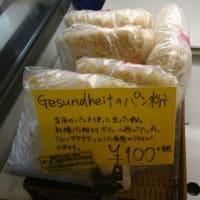 宮崎市・ゲズンタイト大塚本店