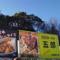 上野公園角打ちつまみ店看板