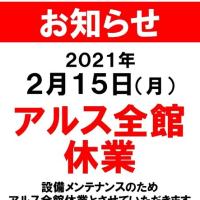 16日よりスニーカーフェアを開催いたします。