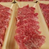 牛外バラ肉 インサイドスカート(ウチハラミ) 焼肉用