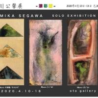 瀬川公馨 展 khaos2020-漆彩画- 2020.4.10-18[12(日)休]