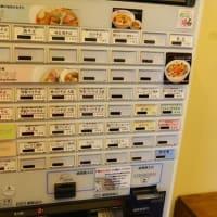 らぁ麺 やまぐち@西早稲田 「スタミナまぜそば+生たまご」