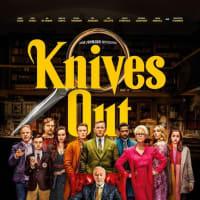 「ナイブズアウト 名探偵と刃の館の秘密」 Knives Out (2019 ライオンズゲート)