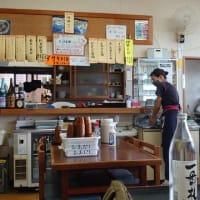 初島の民宿磯料理「大西」さん