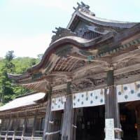 厳かな大神山神社