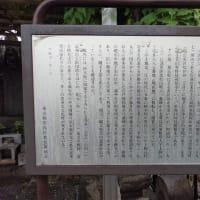 """『浄土宗専修寺』の昔の地番は""""八八八""""で縁起良し!"""