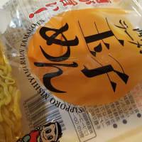 西山玉子麺