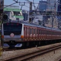 中央線 開業130周年記念編成&209系編成