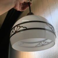 乳白硝子電燈笠 8吋鉄鉢型 真鍮飾り巻 (半割菊) ISGK:07-26