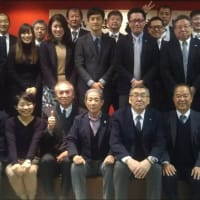 〔News〕第2回理事会と国体慰労会