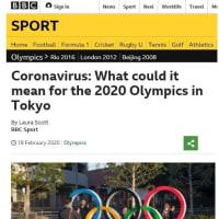 ☆次なる世界の目線は「TOKYO」に