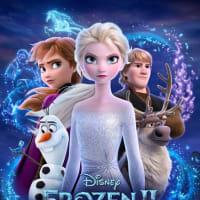 【映画】アナと雪の女王2…映像は面白いけど話はつまらない