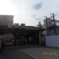 柴又駅~山本亭~矢切の渡し