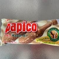 Yahoo!日替わり無料クーポン当選~「グリコ パピコ チョココーヒー」