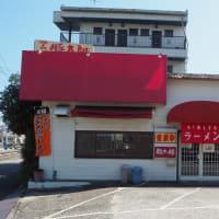 豚太郎高須店へ行きまっせ~(ノ・∀・)ノ