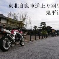 ガレージミクニへ(忠八編)