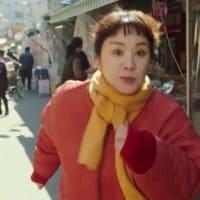 韓映画とオロナミンC