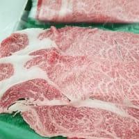 宮崎牛 霜降り肩ロース肉 しゃぶしゃぶ用