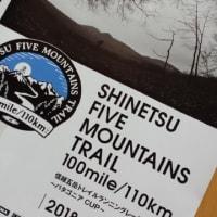 100mile / 110km.  2018.9.15-17