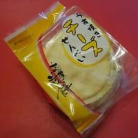 ちよだいちば(神田錦町)の「ふぐあぶり焼」「うす焼きチーズ南部せんべい」