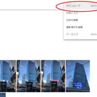11月はオリジナルカレンダー作成でGoogleフォト活躍