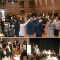 2018年11月20日 東京都足立区教育委員会 教育相談コーディネーター研修会 2回目