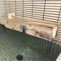 【土肥温泉 元湯温泉】★3 静岡県伊豆市 共同浴場