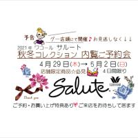 免疫力上げる☆SPECIAL EVENT彡