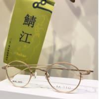 世界でいちばん素晴らしい眼鏡をつくる産地