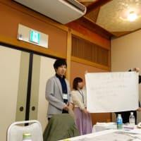 S.netセミナー(活動報告by青年委員会事務局)