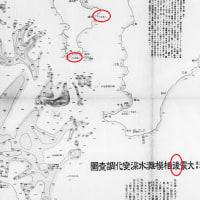 「関東大震災の直前に異臭騒ぎがあった記録がある」というのはデマです