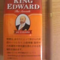 KING EDWARD LITTLE CIGAR