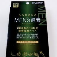 <monitor>あべ工房 KARADA MEN's酵素