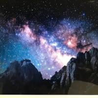満天の星空を求めて天文台へ
