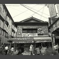 2014年夏・近鉄 鶴橋駅近く