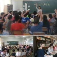 2019年6月10日 大阪府羽曳野市立白鳥小学校 コーディネーション