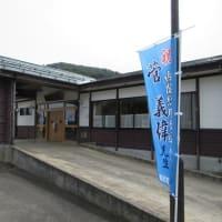 湯沢/リフレッシュ交流センター温泉・ほっと館
