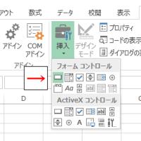 FeceBookのRSS取得(4)