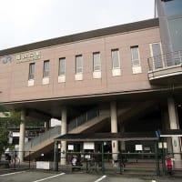兵庫県丹波篠山市(JCC 2731)移動運用報告