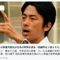 グルタミン酸ジャンキーの日本人。【日本人の50人に一人は麻薬患者。】