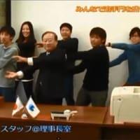 恋チュン&大学広報の話