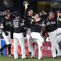 日本シリーズ 第2戦 13-2大爆勝!!