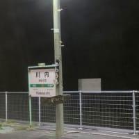 3452)岩手彷徨 宮古行最終列車(後編)