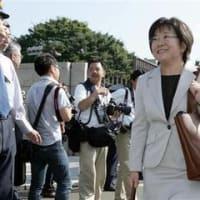 磯谷香代子 貧乏人フリーターと装いなが立候補、なんと資産家だったとは。